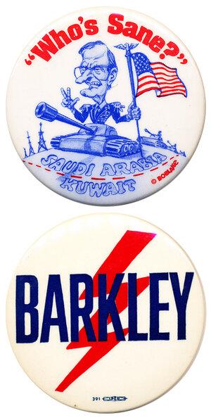20120807 Scuttle button