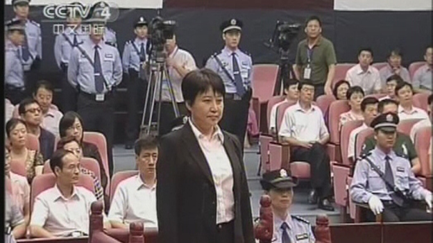 Gu Kailai during today's trial at the Hefei Intermediate People's Court. (Screen image from Chinese TV.) (Reuters /Landov)