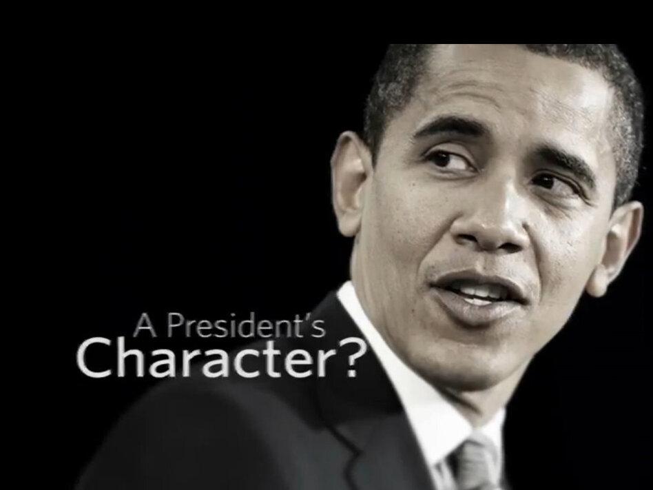 (Romney campaign ad )