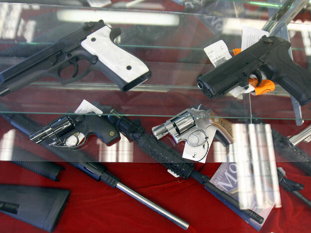 Federal law bars gun sales to the mentally ill only if they've ever been deemed by a judge to be mentally incompetent or involuntarily committed. States reporting of such things to the federal database is spotty, and very often, it doesn't show up when a gun seller does a background check. (AFP/Getty Images)