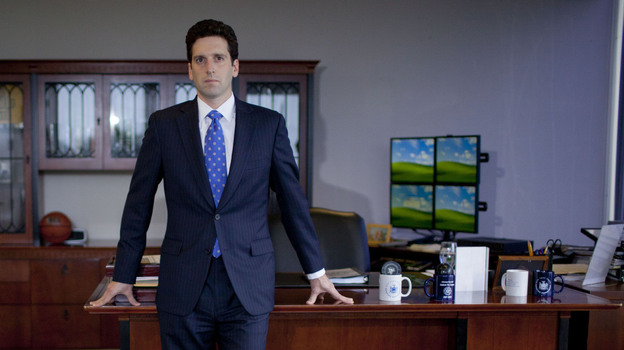 Benjamin Lawsky, superintendent of New York state's Department of Financial Services, got British bank Standard Chartered to pay a $340 million settlement over allegations that it schemed with the Iranian government to launder billions of dollars.
