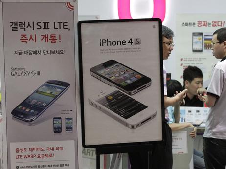 apple_samsung-b3e0cfaa4029c8a482d4fcd7f20b1eb4deced405-s3.jpg?