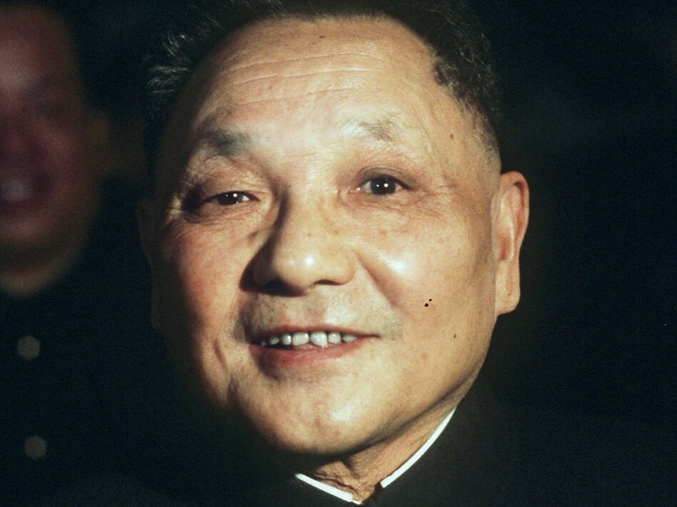 Chinese communist leader Deng Xiaoping (AP)