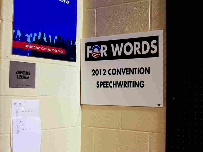 A sign in the event level of the arena.
