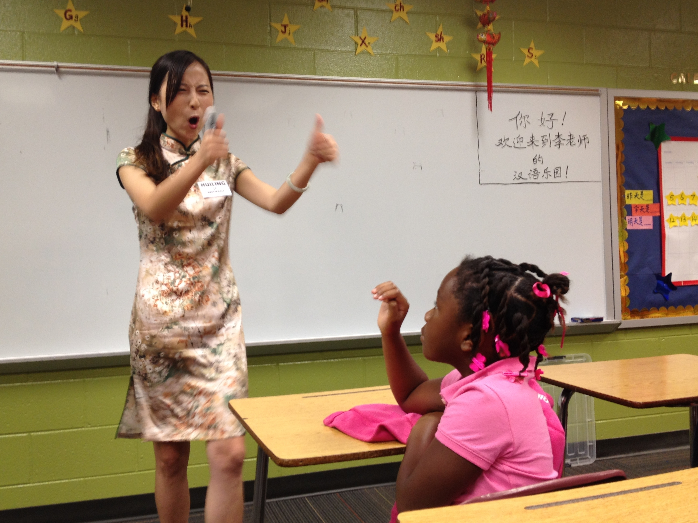 ... first day of Mandarin Chinese classes at Brookdale Elementary School