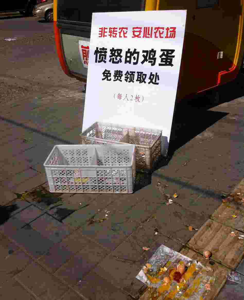 "Cartons of ""free rage eggs"" were given to protesters to throw at the Japanese Embassy in Beijing."
