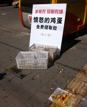 """Cartons of """"free rage eggs"""" were given to protesters to throw at the Japanese Embassy in Beijing."""