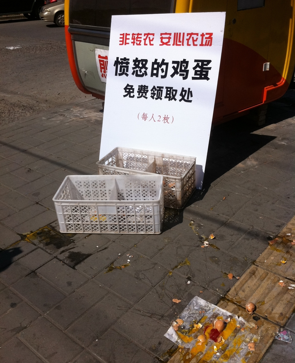 "Cartons of ""free rage eggs"" were given to protesters to throw at the Japanese Embassy in Beijing. (NPR)"