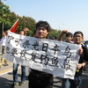 """Protester Mu Peidong carries a homemade sign that reads: """"Even if we have to kill all Japanese, we must recover the Diaoyu islands."""""""