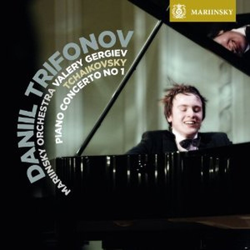 Cover for Tchaikovsky: Piano Concerto No. 1 ( )