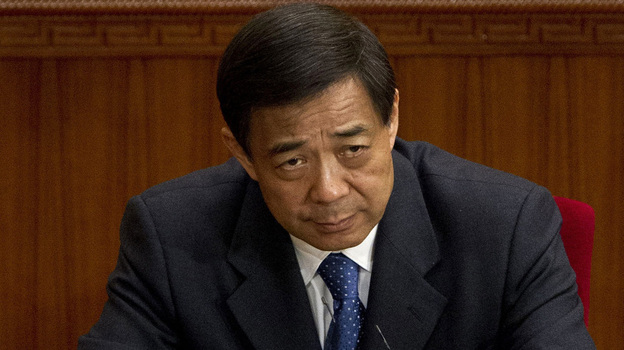 Bo Xilai, one of the country's most prominent politicians before he fell from grace this year, was expelled from the Communist Party on Friday. He is shown here in March (AP)