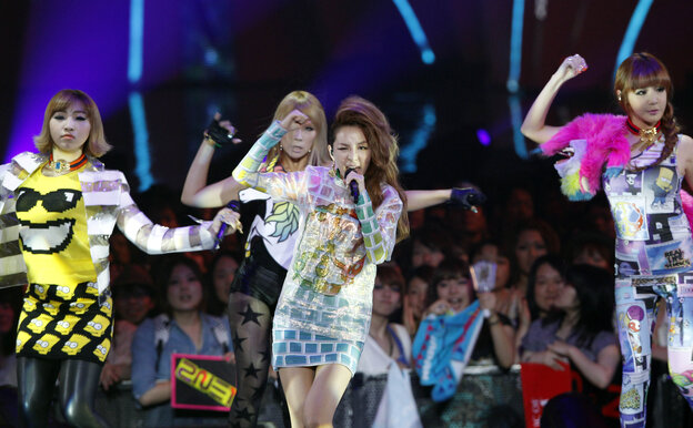 South Korean pop group 2NE1 performs during the MTV Video Music Awards Japan show in Makuhari, near Tokyo, in June.