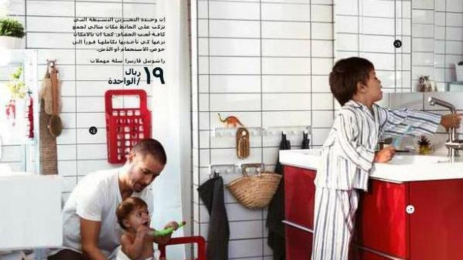 Now you don't. (The Saudi version.) (IKEA)