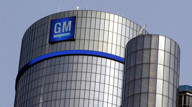 The General Motors headquarters in Detroit. The U.S. government bailout of GM and Chrysler has been a key economic issue in the presidential campaign. (AP)