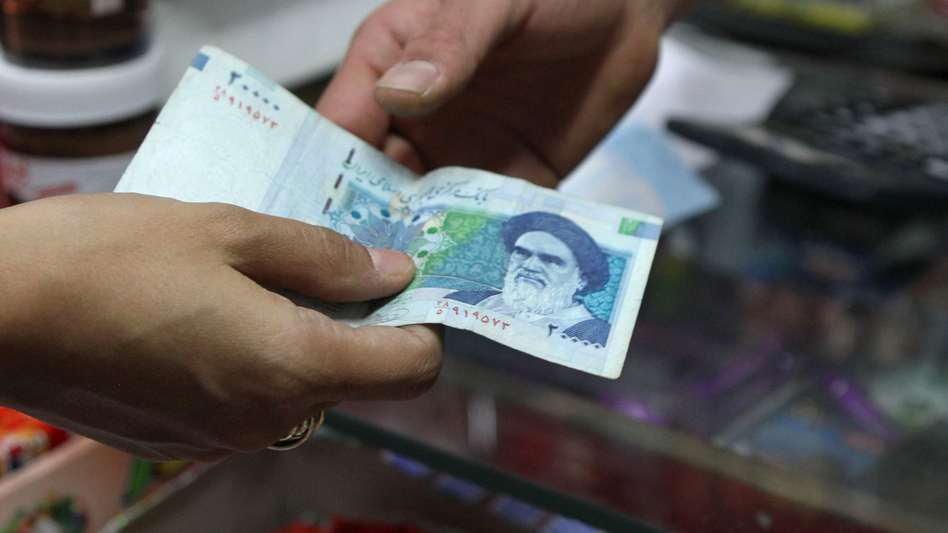 A 20,000 rial banknote, which today was worth less than 60 cents. (AFP/Getty Images)