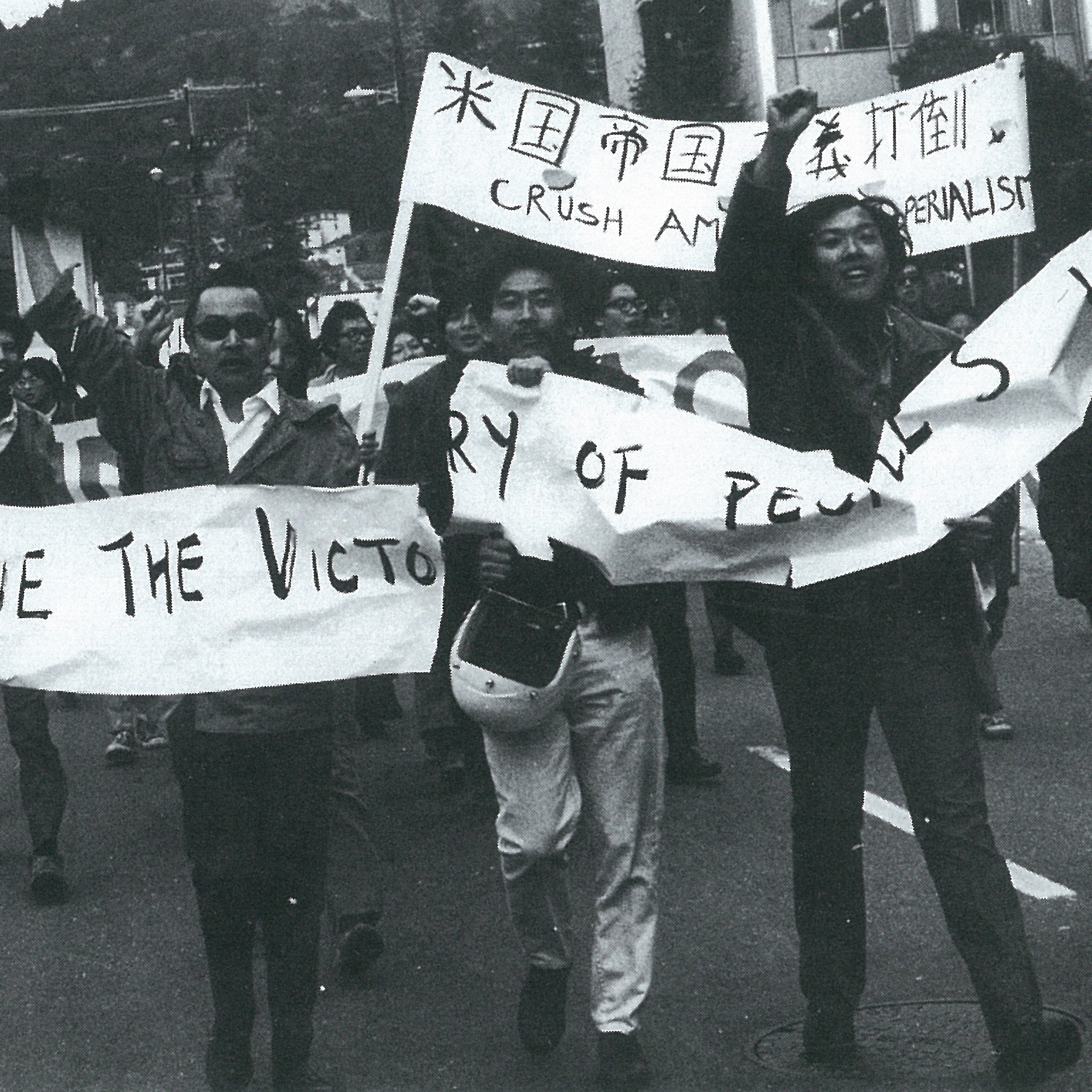 Aoki (left) represented the University of California, Berkeley, Asian-American community as part of the Third World Liberation Front.