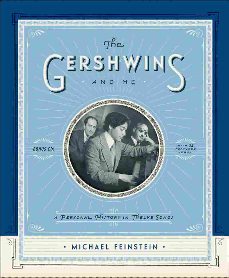 Book Cover of The Gershwins And Me.