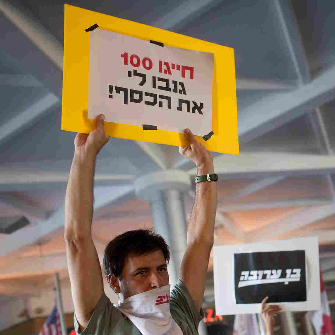 Former staff of Israel's daily Maariv newspaper protest their dismissals on Sept. 20, in Tel Aviv. The newspaper, one of the country's oldest, is on the verge of closure.