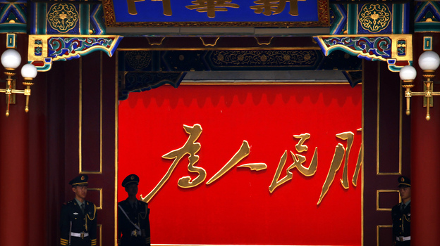 Guards stand outside the Xinhua Gate of the Zhongnanhai leadership compound in central Beijing earlier this year. China is preparing for a once-a-decade leadership change amid signs of growing public dissatisfaction. (Reuters/Landov)