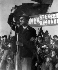 Sidney Rittenberg exhorts a crowd in Beijing's Tiananmen Square to defend Mao Zedong Thought — or Maoism — in December 1966.