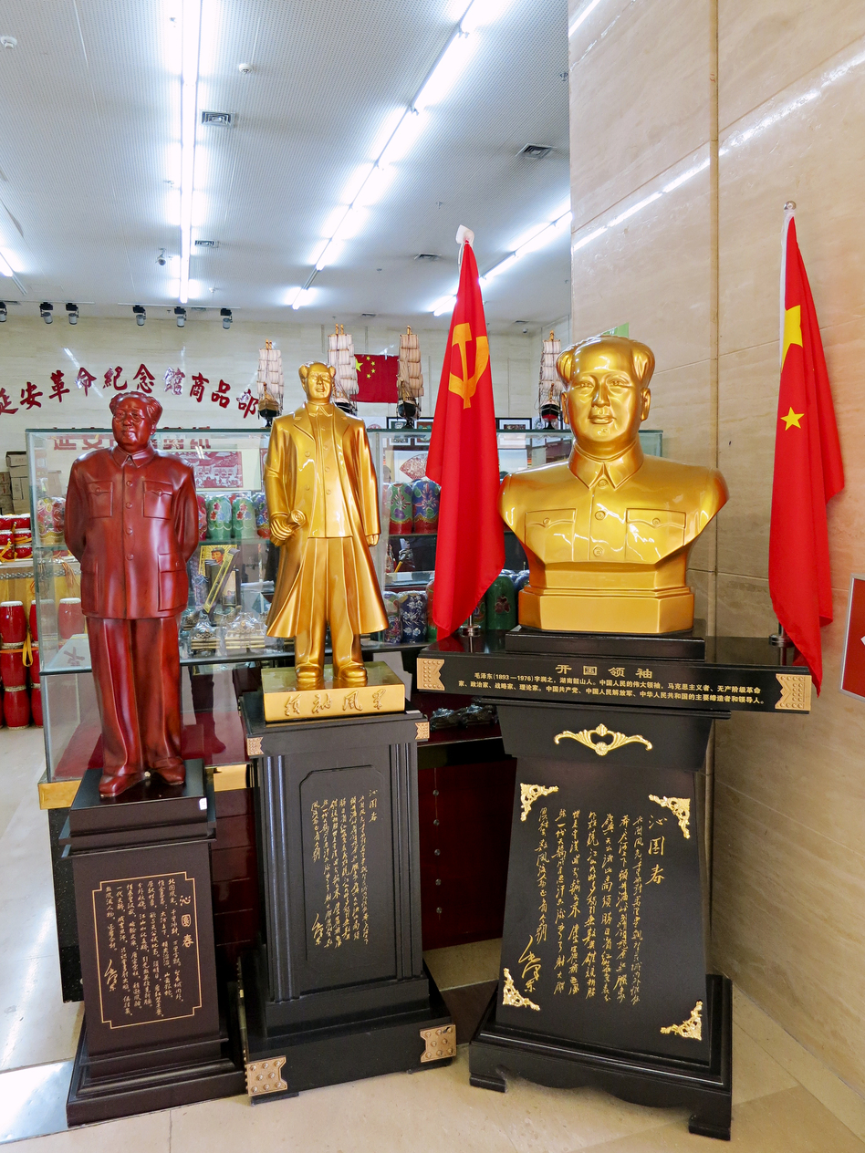 At the Yan'an Revolutionary Museum's huge gift shop, a bevy of Mao statues await the party faithful. Tourist numbers in Yan'an have tripled in five years, exceeding 20 million in 2011. (NPR)