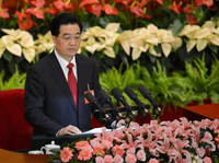 During his speech Thursday, Chinese President Hu Jintao, who is also the top party official, warned delegates that corruption could be