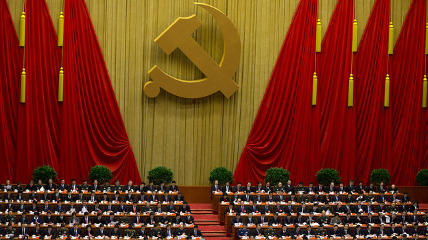 Chinese Communist Party leaders attend the opening session of the 18th Communist Party Congress at the Great Hall of the People in Beijing, on Thursday. The meeting marks the beginning of a once-in-a-decade transfer of power. (AP)