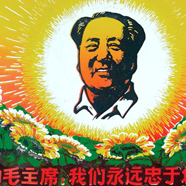 "A 1967 poster declares, ""Beloved Chairman Mao, we are loyal to you forever."""