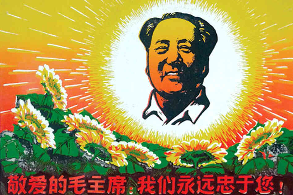 """Beloved Chairman Mao, we are loyal to you forever."" 1967"