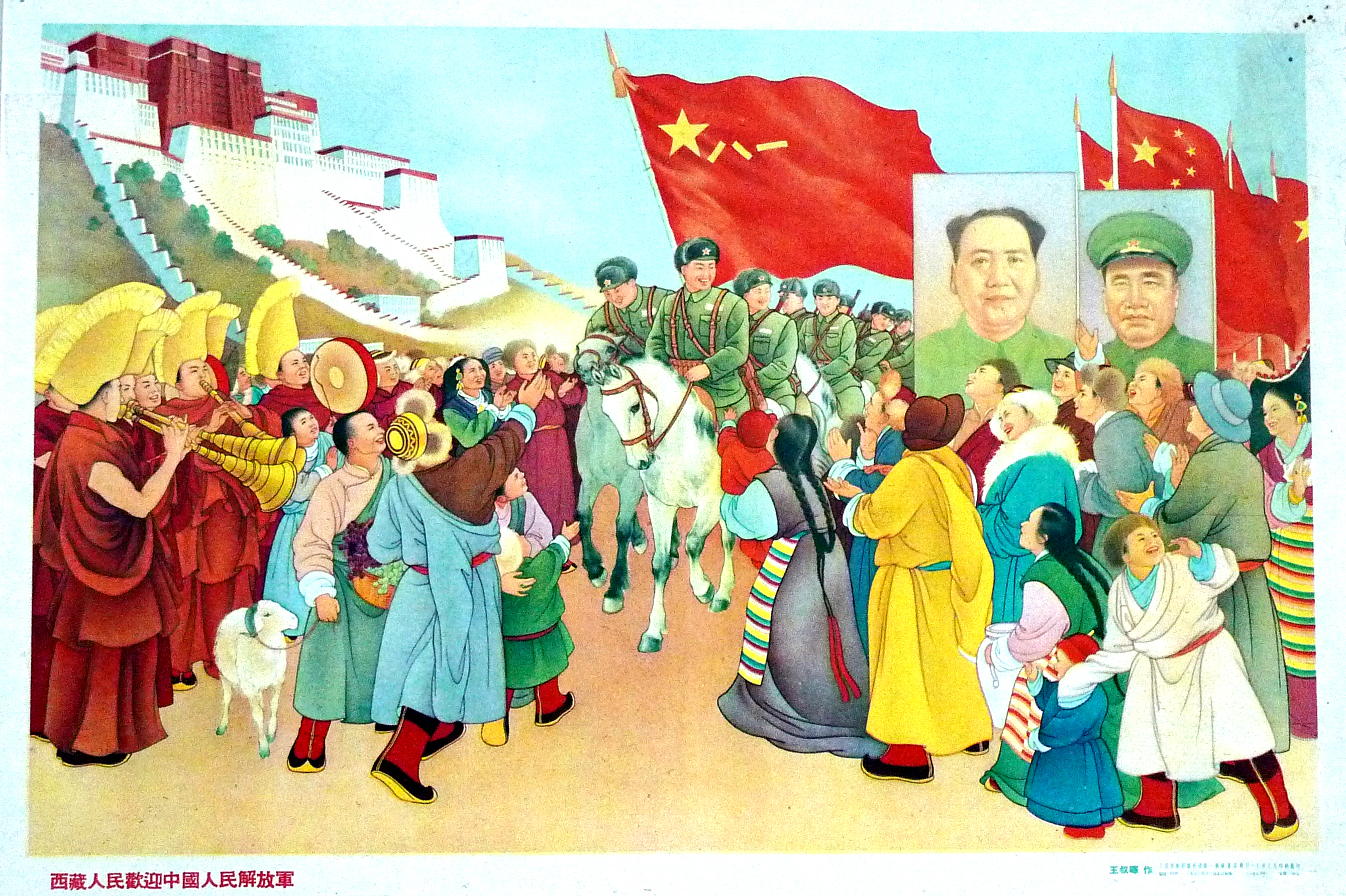 """The Tibetan people welcome the People's Liberation Army."" (Tibet was essentially autonomous for decades before Chinese communist troops entered in 1950.)"
