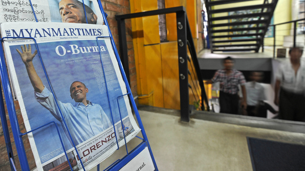 A newspaper with a front-page photo of President Obama is displayed at a press house in downtown Yangon, Myanmar, on Thursday, ahead of Obama's visit. (AFP/Getty Images)