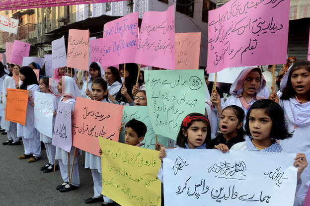 Students demand the reopening of the Farooqi G
