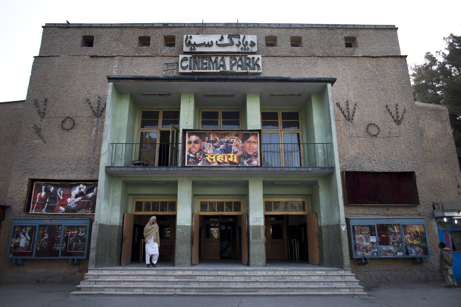 Park Cinema in Kabul