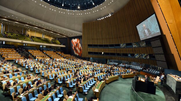 The United Nations General Assembly at UN headquarters in New York. (AFP/Getty Images)