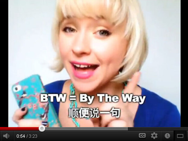 "In one video on her hit video blog OMG! Meiyu, Jessica Beinecke teaches slang terms like ""BTW,"" ""JK"" and ""whatev."" (OMGMeiyu YouTube Channel)"