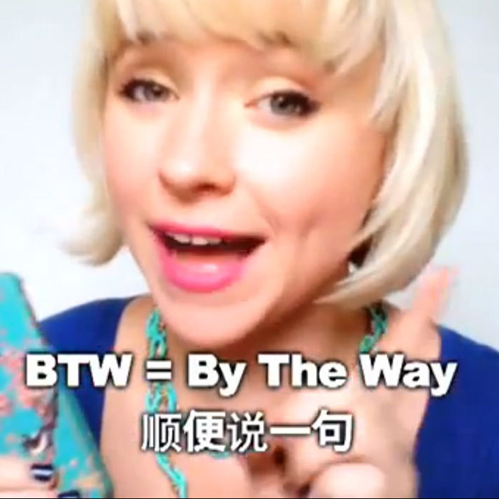 "In one episode on her hit video blog OMG! Meiyu, Jessica Beinecke teaches slang terms like ""BTW,"" ""JK"" and ""whatev."""