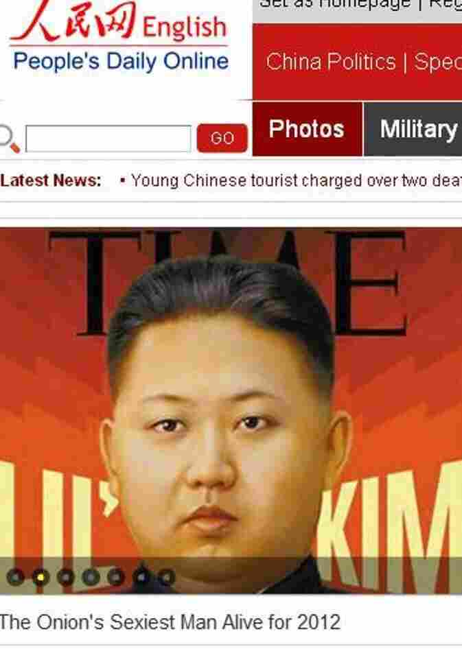 """Before it disappeared from the Web: Here's how People's Daily Online packaged its coverage of the """"news"""" that Kim Jong Un is 2012's sexiest man."""