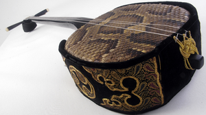 3 Strings And A Snakeskin: Okinawa's Native Instrument