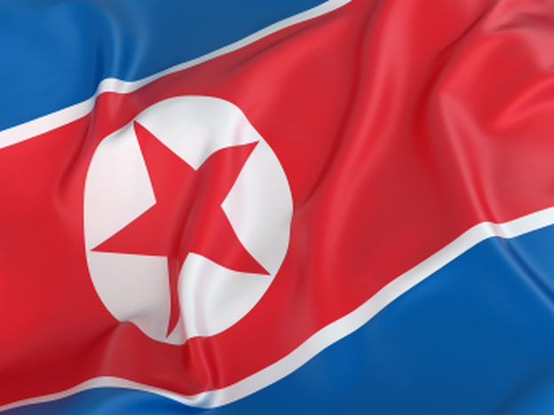 Though it is a capital offense to leave the country, more people attempt to flee North Korea each year. (iStockphoto.com)