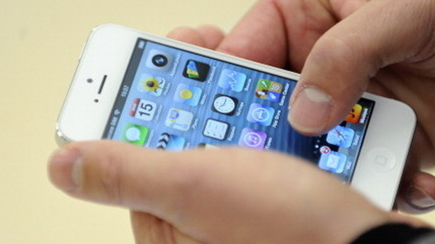Care To Share? Wireless carriers are launching programs allowing customers to receive rewards based on information their smartphones share — such as their location, app usage and Web surfing data. (AFP/Getty Images)
