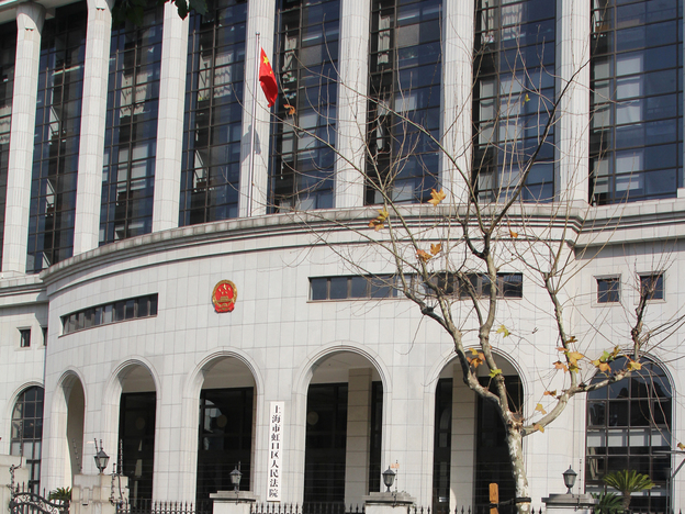 Shanghai's Hongkou District Court holds open houses every few months and live-streams select cases.