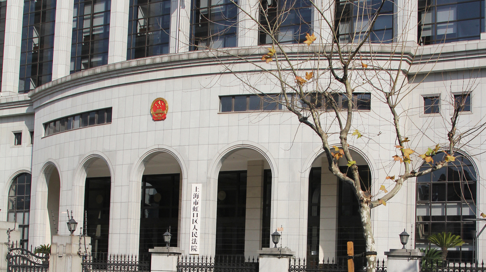 Shanghai's Hongkou District Court holds open houses every few months and live-streams select cases. (NPR)