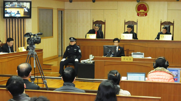 An NPR reporter recently was allowed to watch legal proceedings at Hongkou District Court — a rare opportunity for a foreign correspondent in Shanghai. (Courtesy of Hongkou District Court)