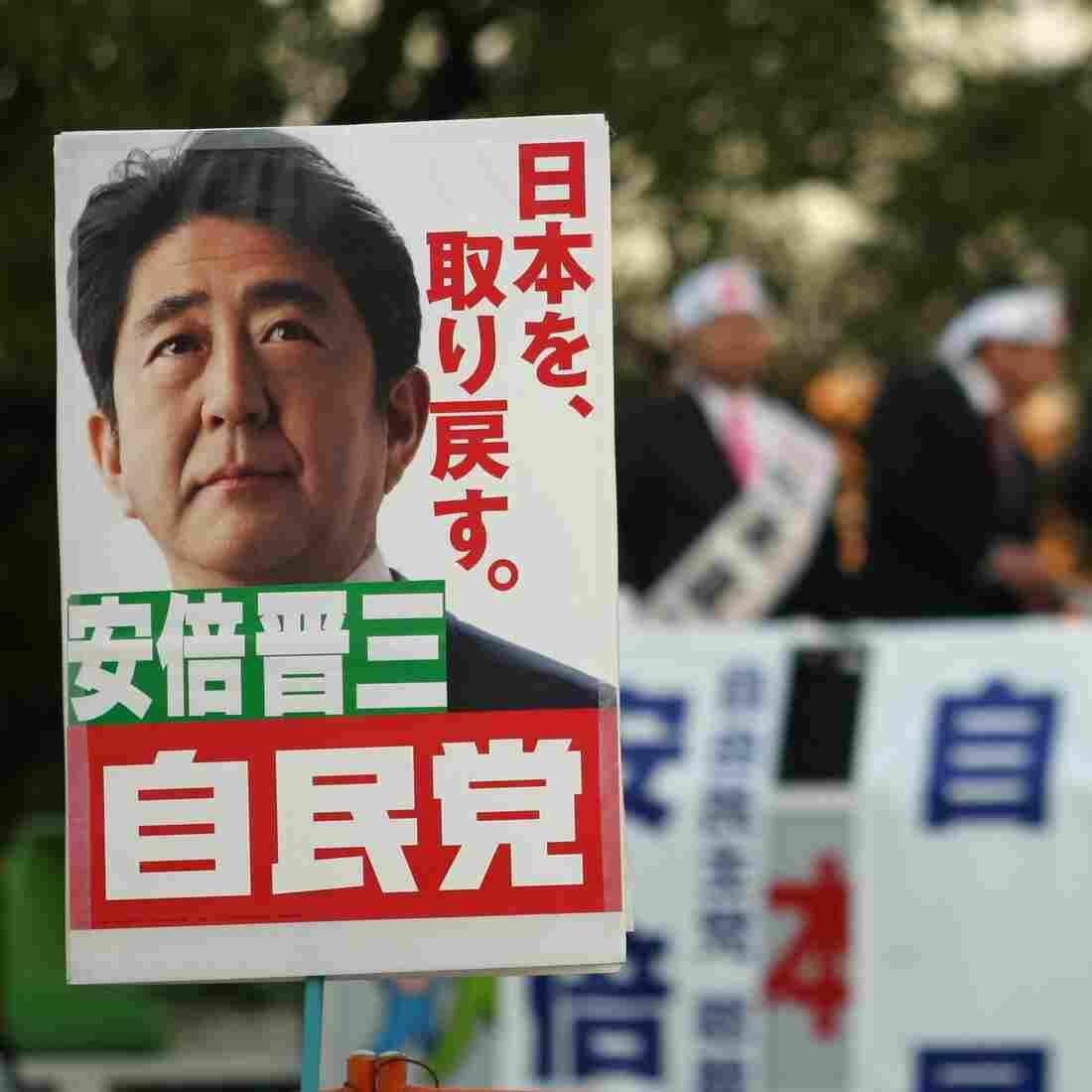 Nationalist Rhetoric High As Japanese Head To Polls
