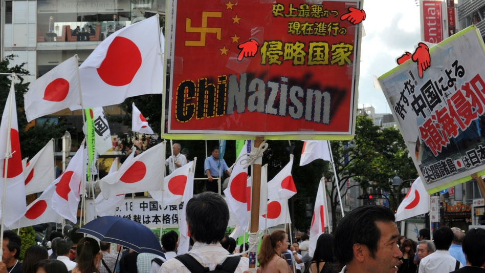 Japanese nationalists condemn China at a rally in Tokyo in September. Japan and China are locked in a bitter dispute over a group of islands claimed by both countries. (Getty Images)
