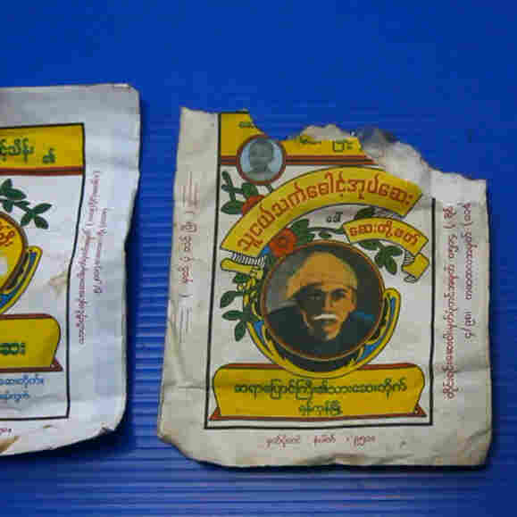 In rural areas of Myanmar, villagers can buy inexpensive packets of drugs, called Ya Chut, when they have malaria. But these local remedies often don't contain adequate amounts of malaria medicines.
