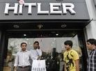 A clothing store in Ahmadabad, India, sparked controversy earlier this year, as reporter David Shaftel reports in Bloomberg Businessweek. The city tore down the store's name in October, flummoxing the owners who refused to change it.