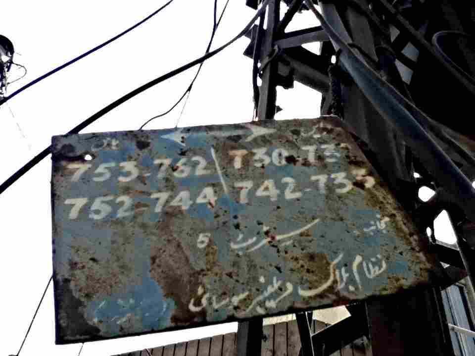 Street signs in the city of Lahore, Pakistan, are rare. The few that exist are in disrepair, like the one above. Two entrepreneurs are looking to change that and improve navigation in the city.