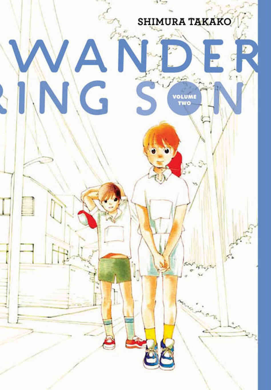 The cover of Wandering Son.