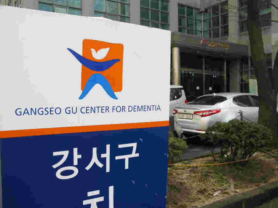 The Gangseo District Center for Dementia is one of Seoul's 25 community-level centers helping families care for dementia patients. The rapid increase in dementia is just one consequence of South Korea's rapidly aging population.